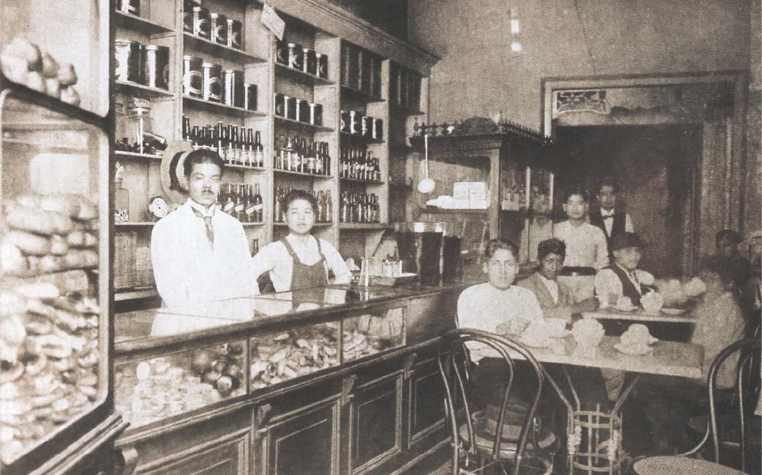Nikkei Restaurants Lima